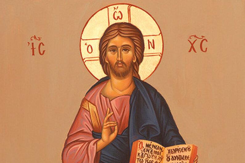 Christus vincit, Christus regnat, Christus imperat!