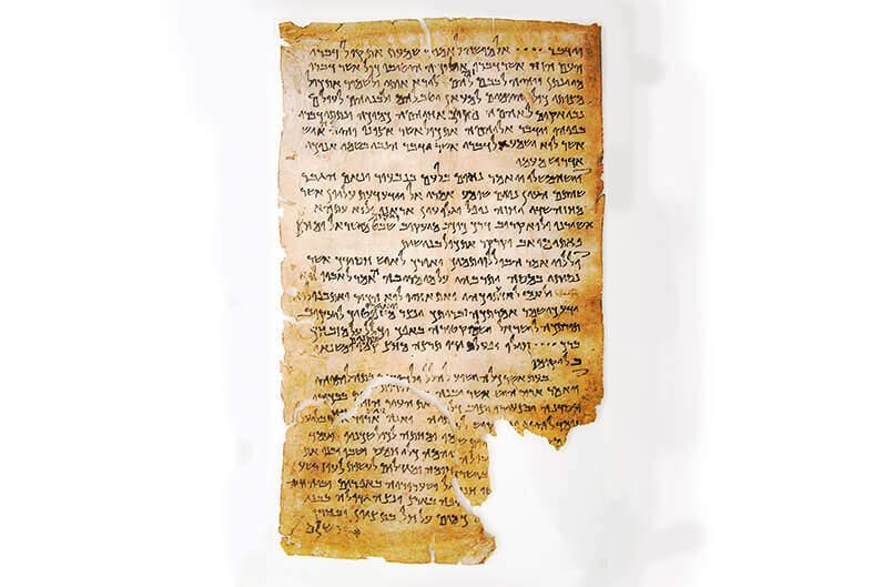 När det inte lämnas kvar sten på sten av det bibliska Israel