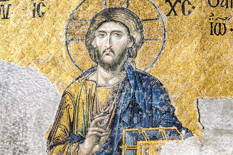 En ortodox evangeliebok? 2